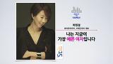 [세바시 15분] 예쁜 여자가 일도 잘한다 @피현정 뷰티큐레이터, 브레인파이 대표