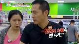 장 보다 아내 말 무시한 배우 이일재의 최후는? /채널A_부부극장 콩깍지 48회
