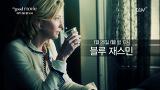좋은 영화를 보는 시간 [더 굿 무비] 2015년 1월 라인업 영상 공개!