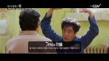 한국영화의 힘 [7번방의 선물]편 일요일 밤10시 채널CGV 방영!