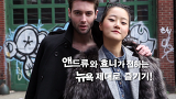 Hyoni TV_효니티비 뉴욕컨셉 예고편_Play with Newyork_NY concept_teaser vedio