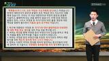 [팩트TV] 오창석의 이브닝뉴스 123회-팩트TV, 시국미사영상 사용한 방송사 고소 등