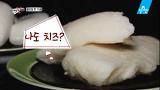 [예고] 치즈의 배신, 모조치즈를 아십니까? [먹거리X파일] 20150424 168회 채널A