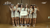 [로케이션] 깜찍발랄 AOA의 본방독려 영상 공개!
