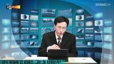 [팩트TV] 김태일의 정치리뷰 56회-정국 중심에 선 문재인,그는 왜 나섰는가