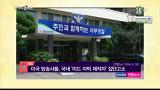 국내 '미드 자막 제작자' 집단고소