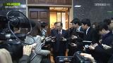 [팩트TV] 2차 여야 4자회담-정국 정상화 논의