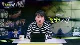 [팩트TV] 이작가의 결정적 순간 27회-조세변호사가 맡은 운명적사건, 부림사건 2부