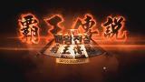 NWL 패왕전설 시즌 1 패자조 결승전 [ LawLiet vs Infi ] 4경기 160512