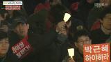[팩트TV] 22차 범국민촛불대회