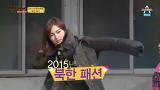 남한 옷이래도 믿겠어! 북한의 최신 유행 패션! [잘살아보세] 20151128 37회 채널A