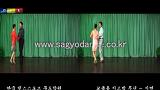 사교댄스사교춤사교댄스동영상,동영상강좌,인터넷동영상강좌,댄스원사교댄스사교춤