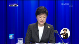 [2012대선]제18대 대통령선거 후보자 토론회 대북정책의 입장과 개선방향