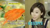 싱싱하고 알이 꽉 찬 꽃게로 만든 '꽃게 된장찌개!' - [집밥의 여왕] 40회