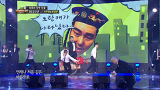 이두혁&최정빈 연예인(싸이)/내 생애 마지막 오디션(내마오)1월 4일