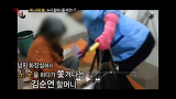 세금 냈는데 뭐가 문제야? 서울역 진상할머니 동영상 /채널A_싸인 69회
