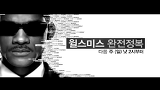 맨인블랙3 개봉기념! 윌스미스 영화 정복 특집! 바로가기