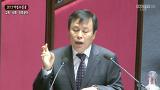 [팩트TV] 총리의 조국은 어디인가? 일본총리?...야당의원들 경악