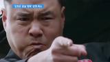 '김정은 영화' 상영 취소 이유