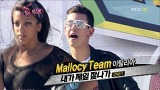 2NE1 _    _ Mallocy Team _  