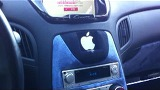 iphone4&caraudio