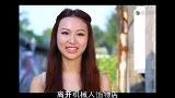 미스 홍콩 월드 투어 5