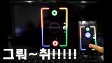 VMS 뷰어 동영상 #3.Game(하키)
