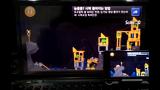 VMS 뷰어 동영상 #2.Game(화난새)