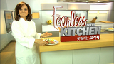 Fearless in the Kitchen ( )