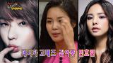 조정민, 김아중·민효린 닮은꼴