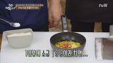 만능오일 레시피 공개