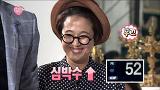 스킨십에 '심쿵'하는 송은이&신봉선!