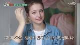 ′러시아 여신′ 안젤리나, 정체 공개