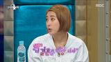 서인영, 크라운 제이와 결혼 생각이 있다?