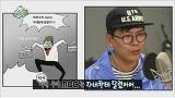 김태호PD, 발연기계의 지각변동 일으켜?!