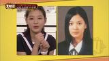 전지현 VS 송혜교