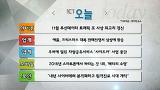 애플, 크리스마스 대목 판매전쟁서 삼성에 완승_12월 30일(수)