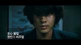 [한국영화의 힘 - 아저씨] 편 full ver. 영상 공개!