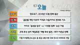 '윈도우7', 2016년 10월 판매 중단_11월 5일(목)