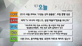 2015 서울 모터쇼 '고성능 신차 총출동'_4월 6일(월)