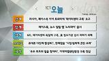 페이스북, 뉴스 알림 앱 '노티파이' 출시_11월 13일(금)