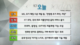 KT 뮤직, 국내 최초 사물인터넷 음악 서비스 출시_6월 18일(목)