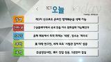 제3자 신고로도 온라인 명예훼손글 삭제 가능_12월 11일(금)