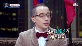 '그들만의 리그' 비정상 미남 대결! - [비정상회담] 35회 20150302