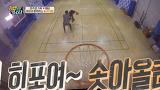 왕년의 농구스타 현주엽, 해피 앞에서 실력 뽐내다?!  [개밥남] 160212 9회 채널A