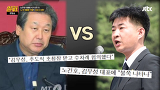 故 노무현 추도사 논란, 김무성은 '핵이득' ? - [썰전] 117회 20150528
