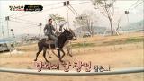 대조영 최수종 vs 추노 한정수, 당나귀 승마 레이스! [잘살아보세] 20150521 10회