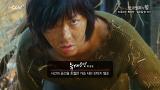 한국영화의 힘 [늑대소년:확장판] 일요일 밤10시 채널CGV 방영!