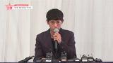 '성스캔들' 정준영 사과