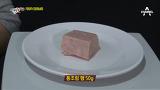 한국의 가공육 섭취량은 안심? 황당한 식약처의 기준 [먹거리X파일] 20151129 191회